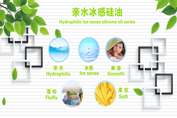 ice sense silicon oil
